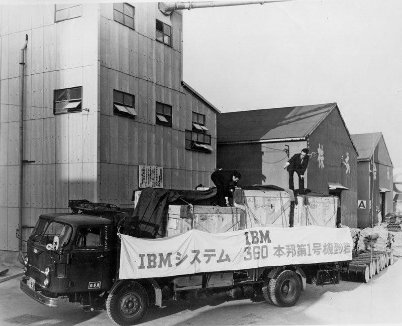 japan ibm story