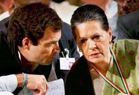 rahul gandhi sonia gandhi congress president