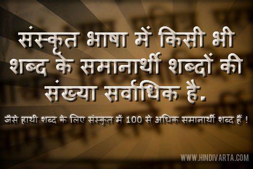 sanskritbanner2