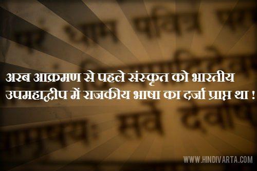 sanskritbanner4