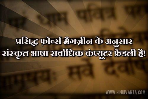 sanskritbanner5