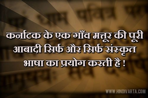 sanskritbanner6