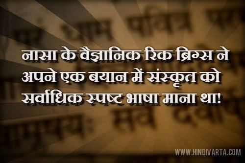 sanskritbanner7