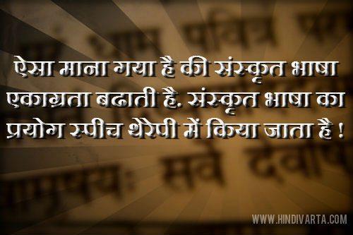 sanskritbanner8