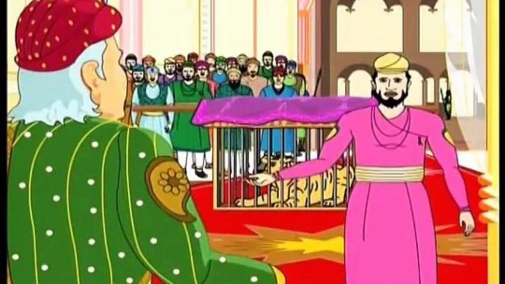 Akbar Birbal lion cage पिंजरे शेर अकबर बीरबल की कहानियां