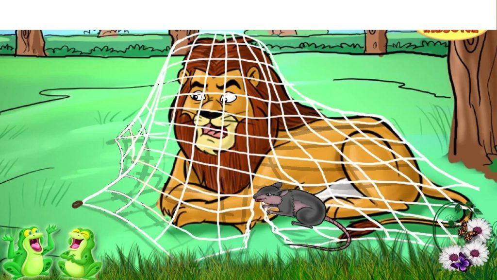 सिंह और चूहा