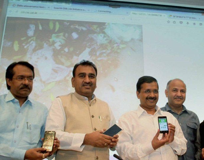 arvind kejriwal swachh dilli mobile app