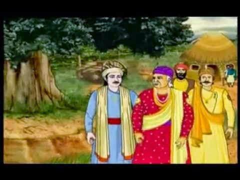 अकबर बीरबल की कहानियाँ