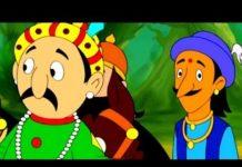 बीरबल और तीन गुडि़यां - अकबर बीरबल की कहानियाँ 3 gudiya Akbar Birbal ki kahani