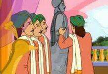 Bachchon ki shikshaprad kahani - mano guru ki sikh