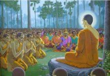 Preranadayi kahani - updesh ka parinam