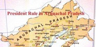 President rule imposed in Arunachal Pradesh