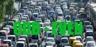 odd even formula test on 3 january full traffic aap dilli government