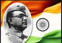 essay on Netaji subhash chandra bose in hindi