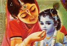 essay on janmashtami in hindi
