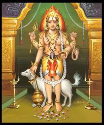 Bhairav ka vahan kutta
