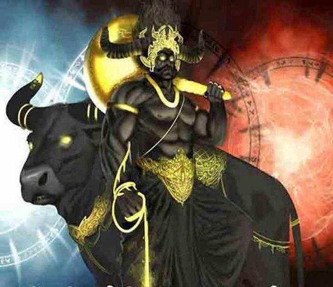 Yamraj ka vahan bhainsa