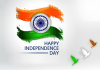 Essay on Independence day in Hindi