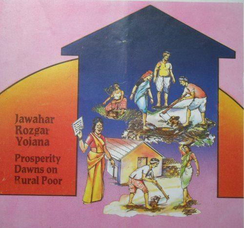 Jawahar Rojgar Yojna par Nibandh