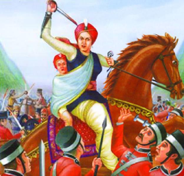 Maharani Lakshmi bai par nibandh