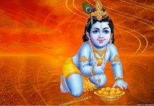 Short Essay on Krishan Janamashtmi