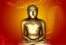 Short Essay on Mahavir Swami