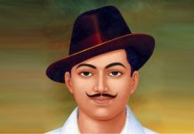Short Essay on Sheed Bhagat Singh