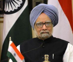 Hindi Essay On Prime Minister Manmohan Singh