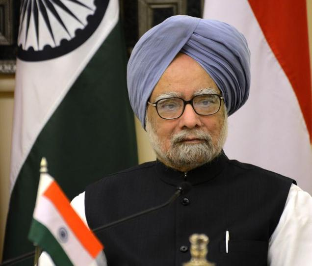 essay of manmohan singh View and download dr manmohan singh essays examples also discover topics, titles, outlines, thesis statements, and conclusions for your dr manmohan singh essay.