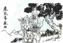 शिक्षाप्रद कहानी - अंतरात्मा की आवाज
