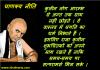 chanakya neeti राजा कुलीन शुभचिंतकों को अपने साथ रखते हैं