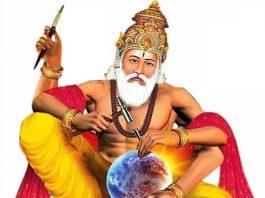 Devtaon Ke Shilpi Vishwakarma Ji Ne Kiye The Aise Chamkarik Nirman