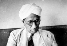 Essay on Chander Shekhar Vankat Raman