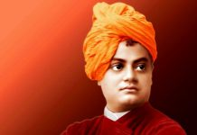 Hindi Essay on Swami Vivekanand