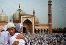 Hindi Essay on Eid