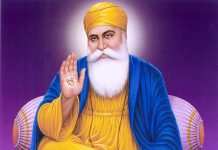 Hindi Essay on Guru Nanak Dev