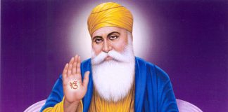 Hindi Essay on Guru Nanak Dev
