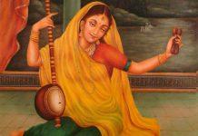 Hindy essay on Meerabai