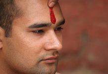 Akhir Kya Hai Mastak Par Tilak Lagane Ke Fayede Aur Niyam