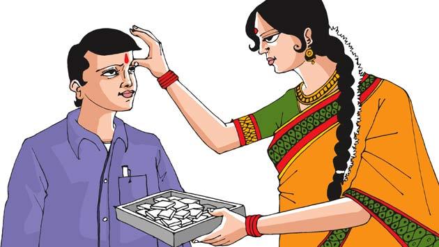 Bhai Dooj Vrat Katha in Hindi