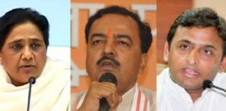 dalbadalu up election BJP ticket keshav prasad maurya