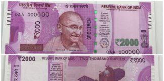 demonetisation afvah sachchai 2000 note nano chip