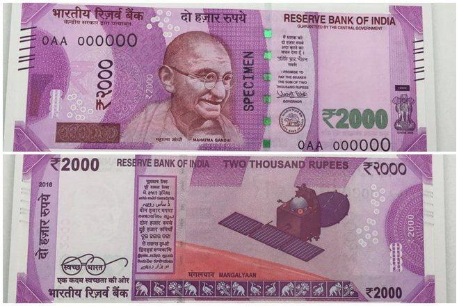 demonetisation myths afvah sachchai 2000 note nano chip