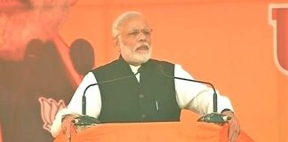 narendra modi agra raily pradhan mantri gramin avas yojana