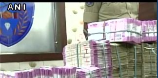 pradhan mantree narendra modi rally 95 lakh new currency notes in UP
