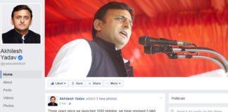 up-election-akhilesh-yadav-leads-on-social-media
