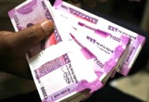 tax on withdrawal of cash from bank soon by Modi government