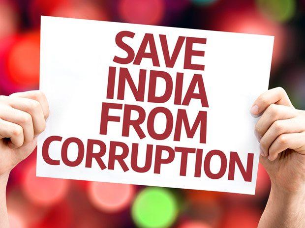 भारत में भ्रष्टाचार में आयी गिरावट