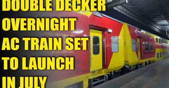 जुलाई में डबल डेकर एसी ट्रेन शुरू की जाएगी