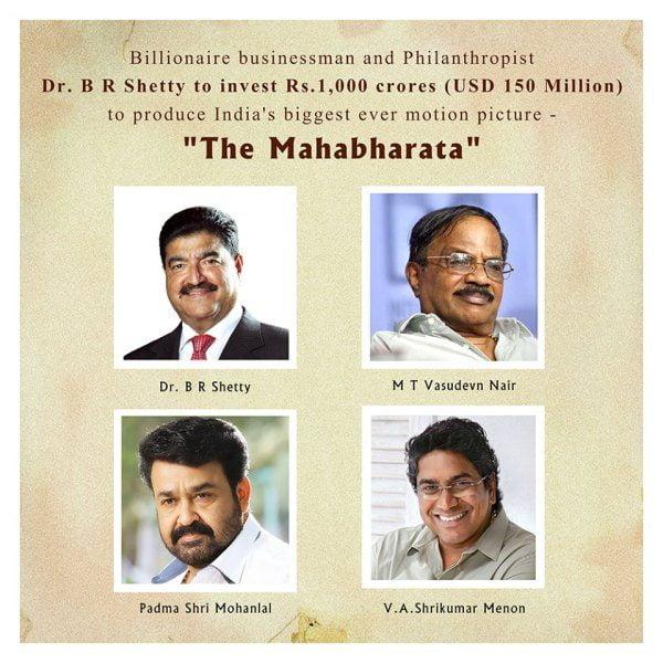mahabharata-team